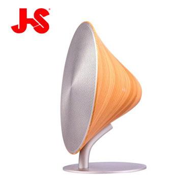 展-JS WORKMAN I NFC/藍牙揚聲器