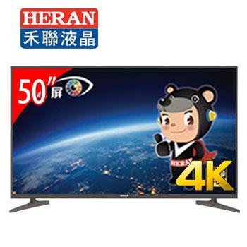 [展示機] HERAN 50型4K LED聯網液晶顯示器