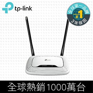 TP-Link TL-WR841N 無線N寬頻路由器
