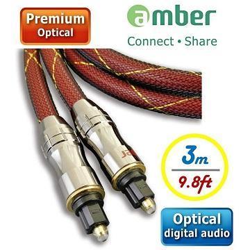 amber 極高品質光纖數位音訊傳輸線-3.0m AT230