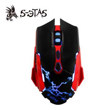 S-ETAS決鬥者電競滑鼠