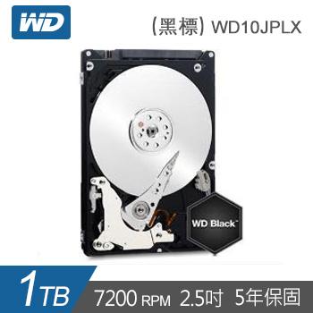 【1TB】WD 2.5吋 SATA硬碟(黑標) WD10JPLX