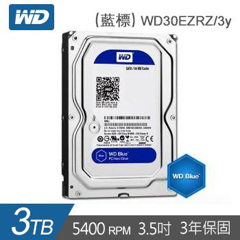 【3TB】WD 3.5吋 SATA硬碟(藍標) WD30EZRZ/3y