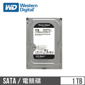 WD威騰 3.5吋 1TB SATA硬碟 黑標