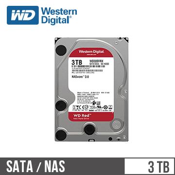 【3TB】WD 3.5吋 NAS硬碟(紅標)