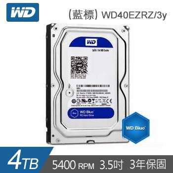 【4TB】WD 3.5吋 SATA硬碟(藍標)