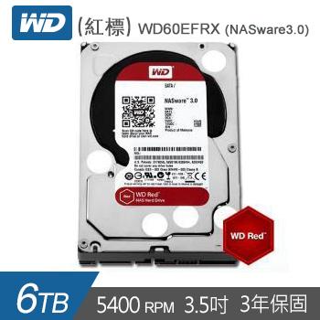 【6TB】WD 3.5吋 NAS硬碟(紅標) WD60EFRX(NASware3.0)