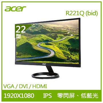 【福利品】【22型】ACER R221Q IPS 抗藍光螢幕 R221Q (bid)
