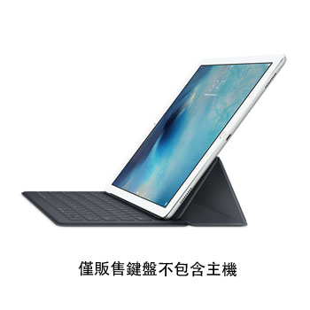 "【福利品】iPad Pro 12.9"" Smart Keyboard-繁中"