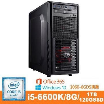 【福利品】Genuine Ci5-6600K GTX1060 電競主機 UP888-6H(i5)