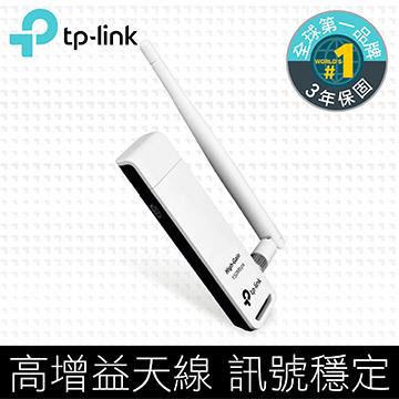 TP-Link TL-WN722N 高增益無線USB網路卡 TL-WN722N
