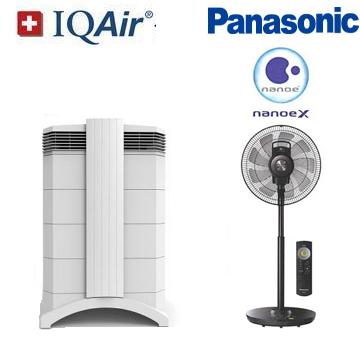 【線上專屬】IQAir 20坪空氣清淨機-小巧全能型 + Panasonic nanoeX 16吋極靜型DC直流風扇 F-H16EXD-K