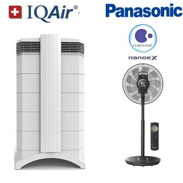 【線上專屬】IQAir 23坪空氣清淨機-全能旗艦型 + Panasonic nanoeX 16吋極靜型DC直流風扇 F-H16EXD-K HealthPro250