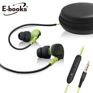 E-books S53運動繞耳式耳機麥克風 E-EPA123