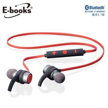 E-books S55藍牙4.1運動入耳式耳機