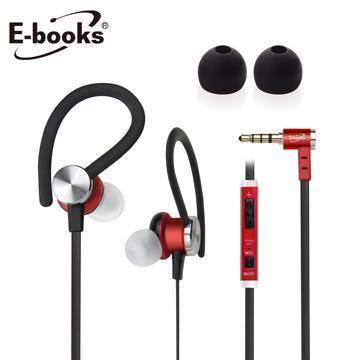 E-books S58運動音控接聽耳掛式耳麥