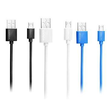 【不分色】WONDER USB高速傳輸充電線