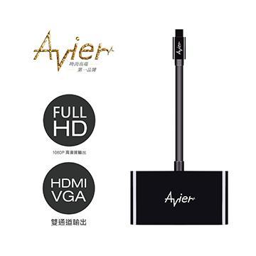 Avier Mini DP 對HDMI+VGA轉接器