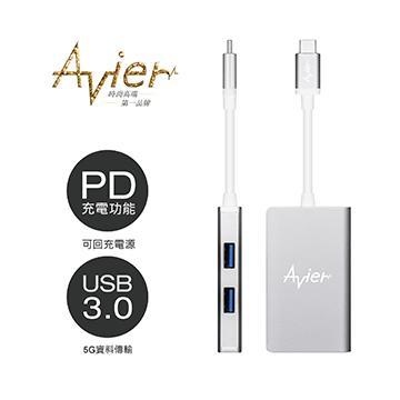 Avier Type C對USB3.0+PD充電轉接器 CU3PH100