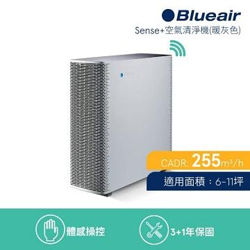 Blueair SENSE+空氣清淨機(6坪)