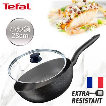 【法國特福】大理石系列28CM不沾小炒鍋+蓋