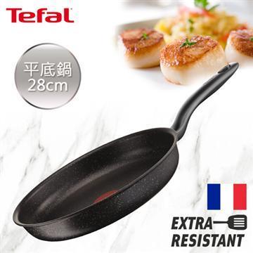 【法國特福】大理石系列28CM不沾平底鍋