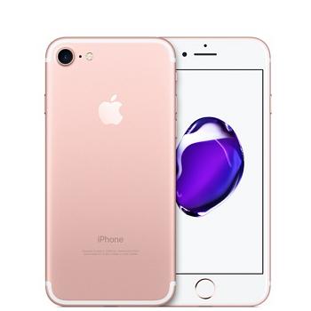 【128G】iPhone 7 玫瑰金色 MN952TA/A