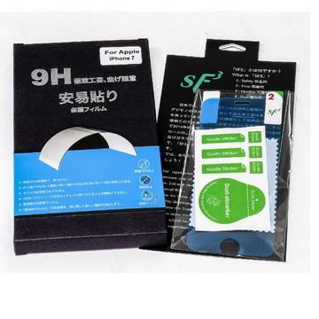 【iPhone 8 / 7】安易貼 9HS 高抗刮抗撞保貼-亮