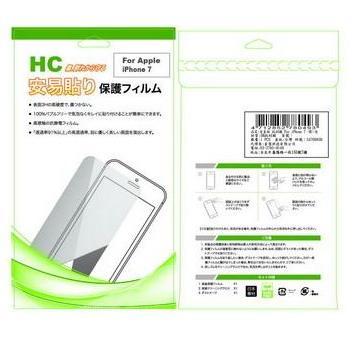 【iPhone 8 / 7】安易貼抗刮保護貼-HC-亮