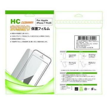 【iPhone 8 Plus / 7 Plus】安易貼抗刮保護貼-HC-亮