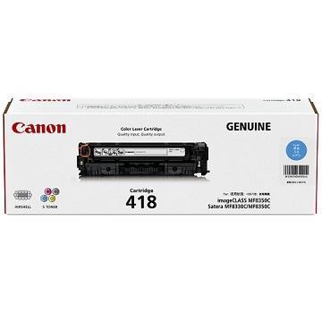 佳能Canon CRG 418C藍色碳粉匣