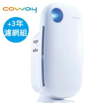 (優惠組合)Coway加護抗敏型空氣清淨機+三年份濾網組