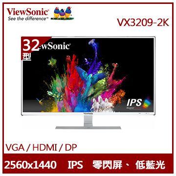 【福利品】【32型】ViewSonic VX3209 QHD LED液晶顯示器
