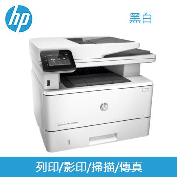 HP LaserJetPro M426fdw雷射事務機