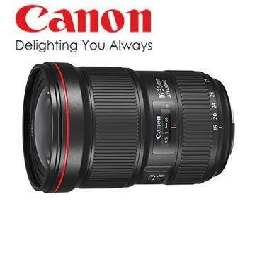 Canon EF16-35mm III單眼相機鏡頭