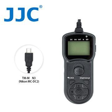 JJC TM-M 液晶定時快門線