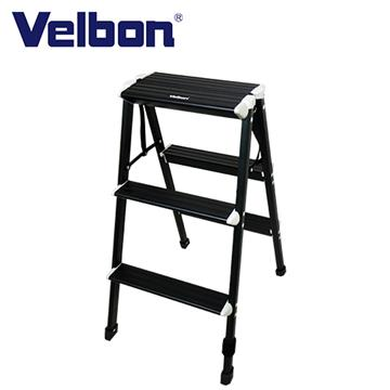 Velbon 多功能攝影鋁梯