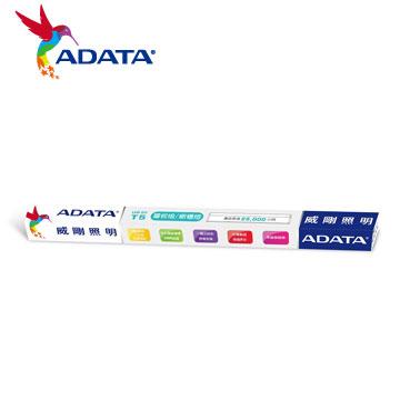 ADATA 威剛10W T5 LED層板燈2呎-自然光