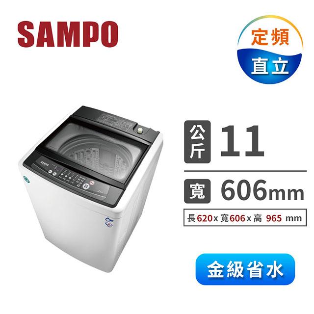 【福利品】聲寶 11公斤單槽定頻洗衣機
