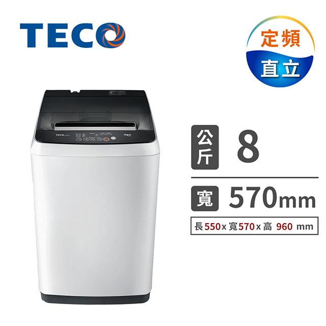 東元 8公斤定頻洗衣機 W0822FW