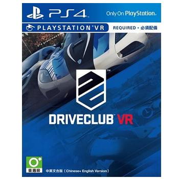 PS VR-駕駛俱樂部 VR (中英文合版)