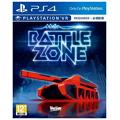 PS VR-Battlezone (中英文合版)