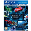 PS VR-Demo Disc體驗遊戲-贈品