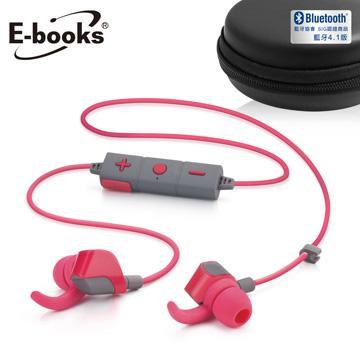 E-books S56藍牙耳溝設計耳機