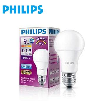 飛利浦全電壓 LED燈泡廣角9W黃光