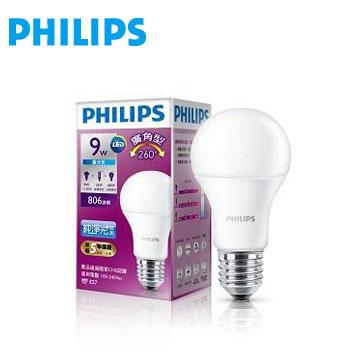 飛利浦全電壓 LED燈泡廣角9W白光