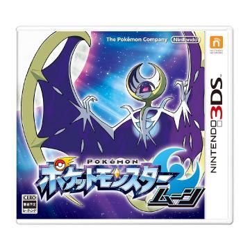 3DS 精靈寶可夢 月亮(日文主機專用)