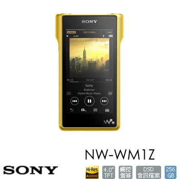 【256G】SONY Walkman MP3 NW-WM1Z - 金