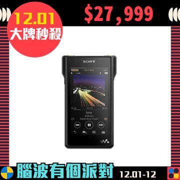 【128G】SONY Walkman MP3 NW-WM1A - 黑 NW-WM1A