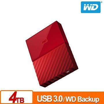 WD 2.5吋 4TB行動硬碟My Passport(紅)